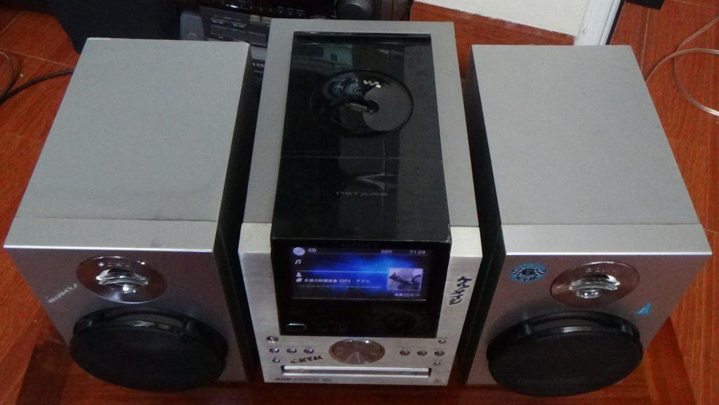Dàn Sony NAS M70HD